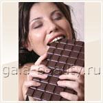 Шоколад для красоты и здоровья