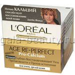 L'oreal Age Re-Perfect