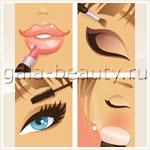 Рекомендации по макияжу