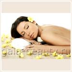 Слим-массаж: отзыв