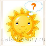 Солнце или солярий?